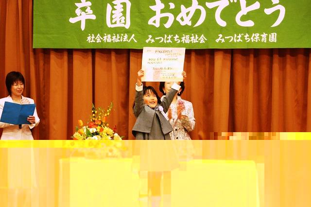 2007年度 卒園式