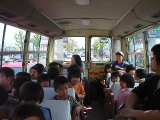 園バスで出発!!