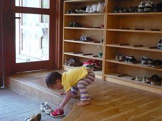 靴を取る園児